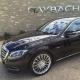 Mercedes Maybach: Agarwood auto-interieur parfum