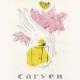 CARVEN: de geschiedenis en de vintage parfums uit een chic tijdperk
